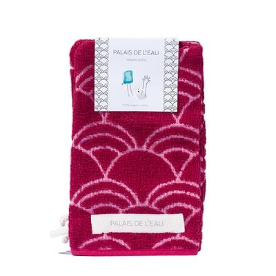 Washcloths Cerise 1