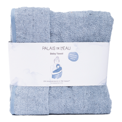 Recycled Denim Baby Towel 1
