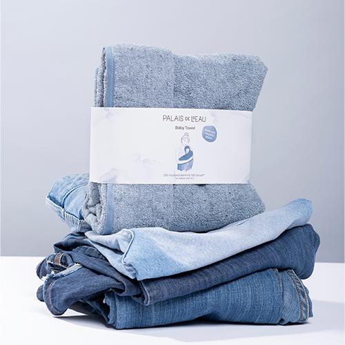 Recycled Denim Baby Towel 6