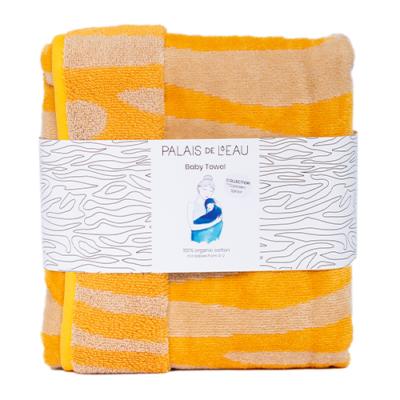 Baby Towel Sunrise Orange 1